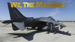 我們是海軍陸戰隊
